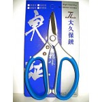 Heavy Duty Fuji Scissors